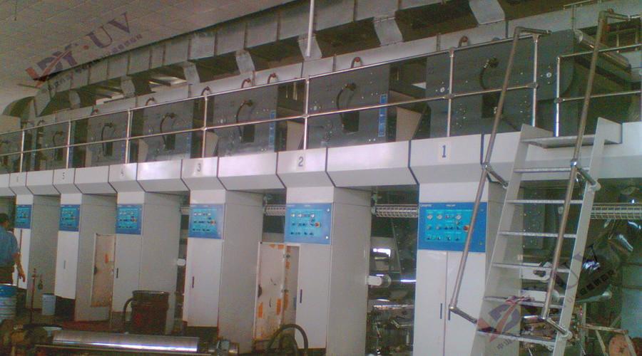 赛鲁迪凹印机UV固化设备
