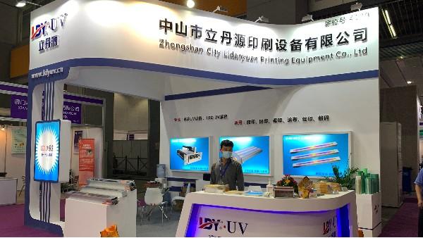 2021第二十七届华南国际印刷工业展览会回顾