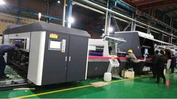 纸箱数码印刷UV光固化系统