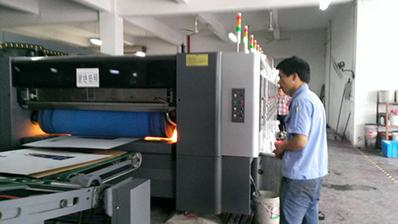 上海今昌纸箱机械配套中山立丹源IR干燥系统