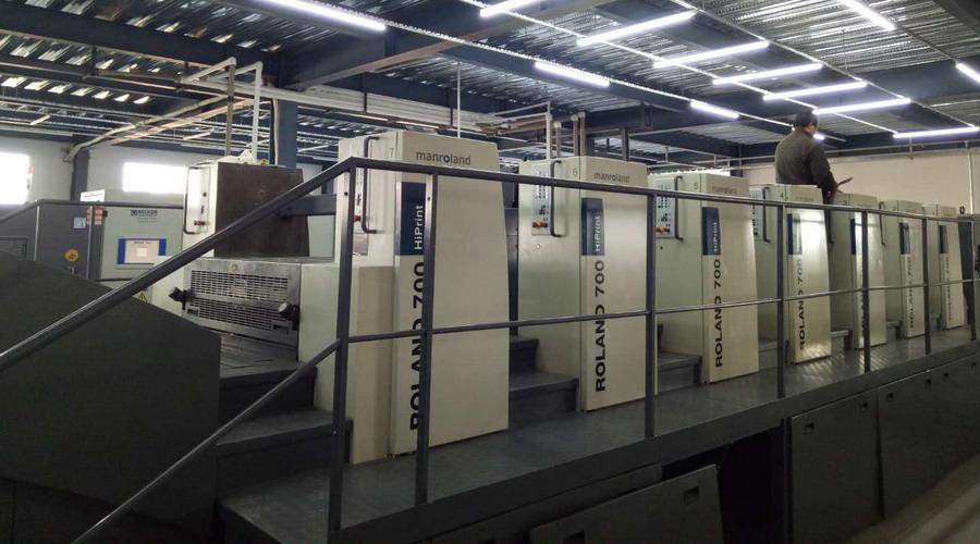 罗兰700胶印机UV系统