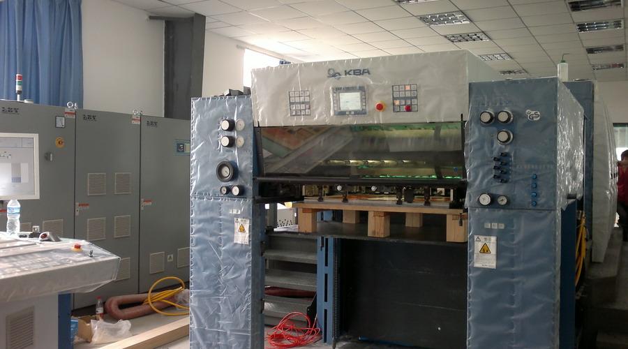 高宝KBA105加装水冷UV系统