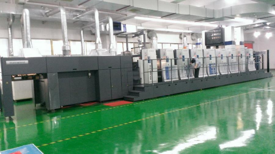 罗兰700胶印机水冷UV系统