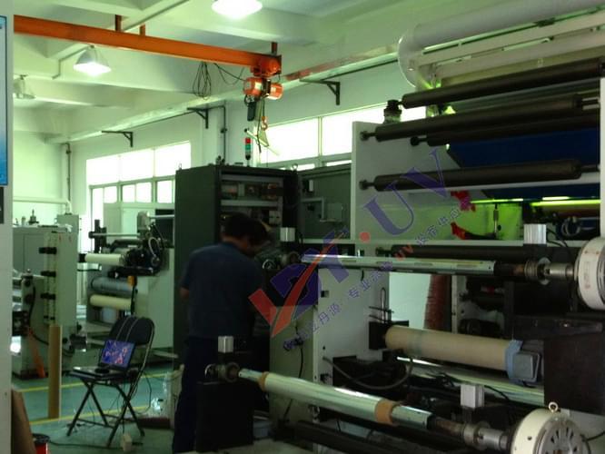 PRI铂金浮雕UV系统