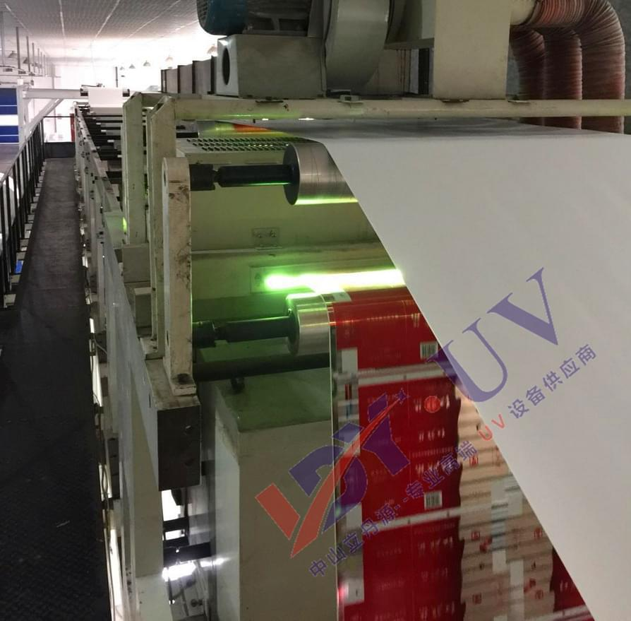 北人凹印机配套水冷UV设备