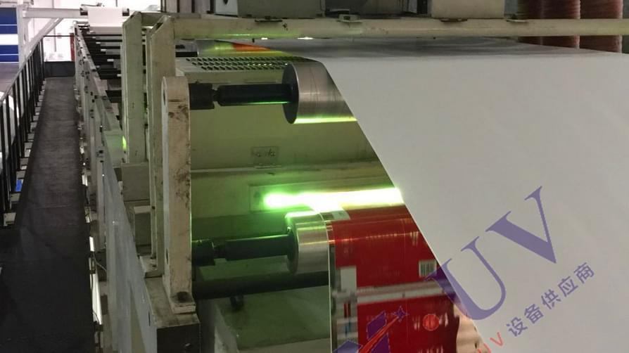陕西北人凹印机加装水冷UV设备