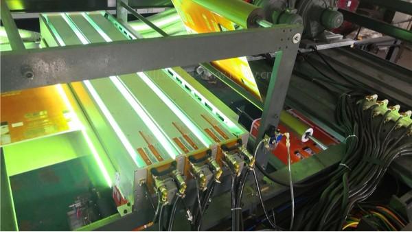 神工柔印机配套水冷UV系统