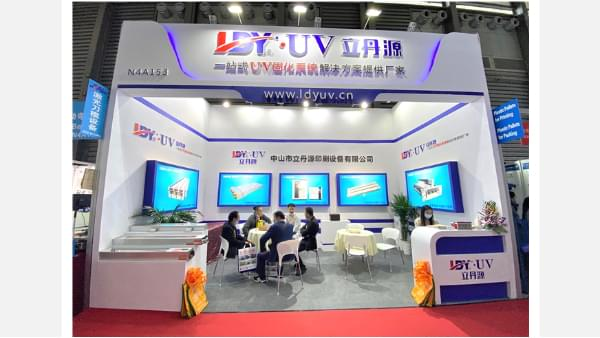 2021年WFS上海国际功能性薄膜技术展!