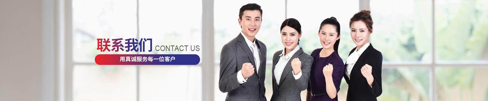 立丹源-用真诚服务每一位客户