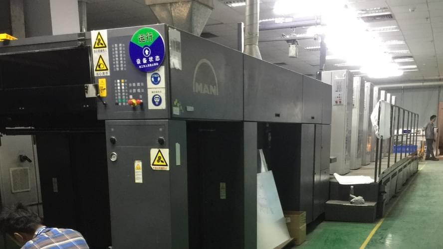 裕同集团罗兰700加装水冷uv设备案例