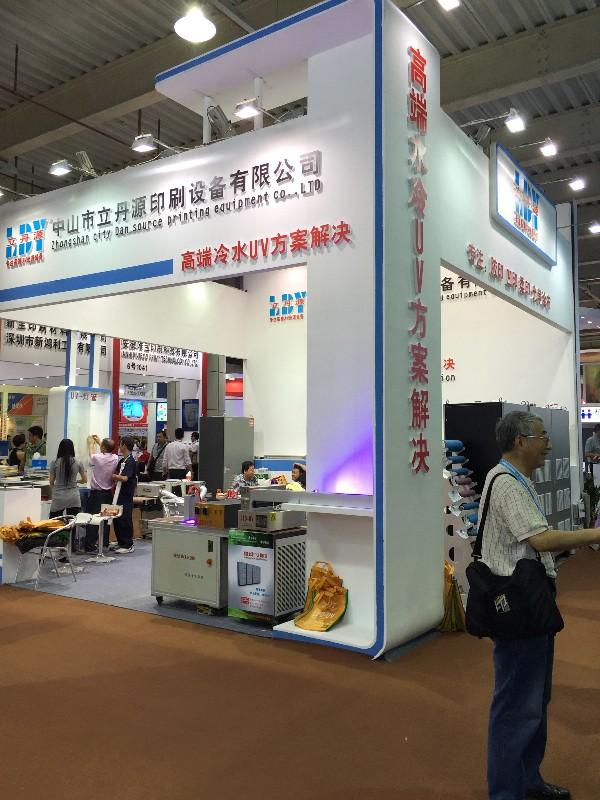 立丹源——2021年WFS上海国际功能性薄膜技术展