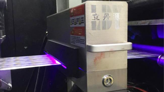 立丹源UV固化技术