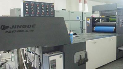 立丹源水冷uv设备应用在哪些行业