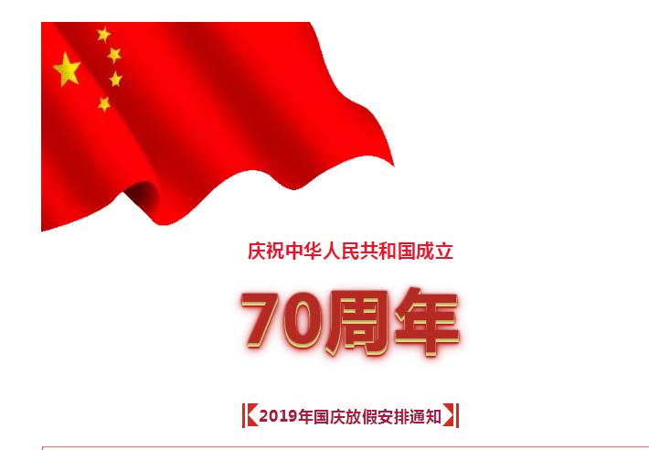 2019骞村�藉��惧��