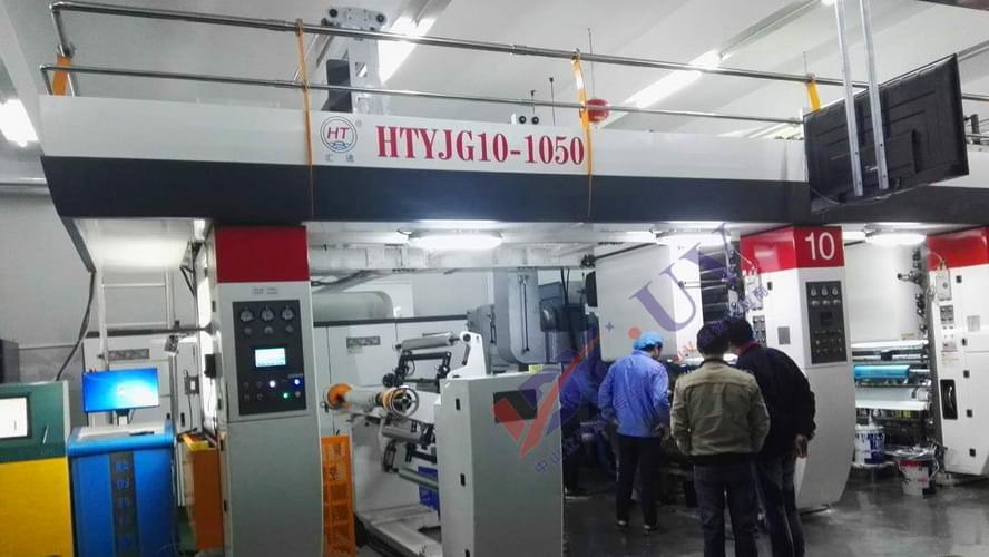 汇通凹印机配套水冷UV系统