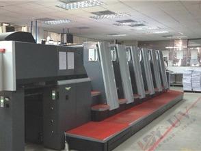 胶印机水冷UV控制系统 uv光固机
