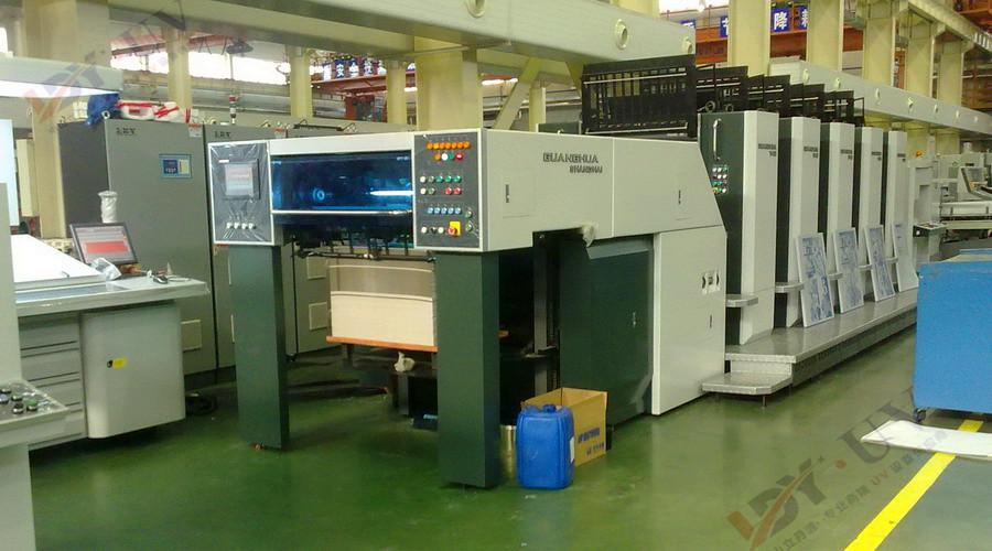 光华胶印机UV固化系统