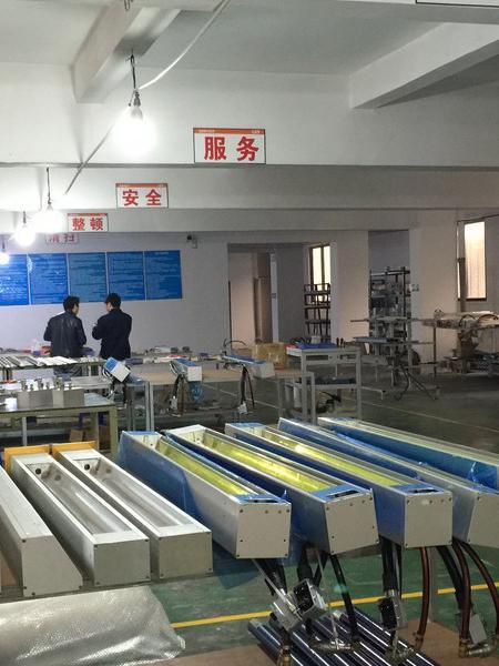 立丹源-工作展示-UV灯罩生产