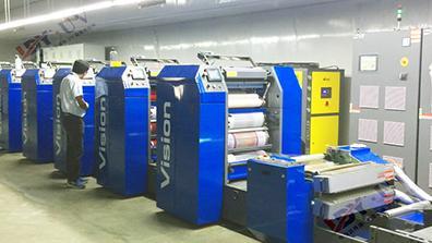 Vision商业轮转印刷机配套立丹源低温水冷UV系统