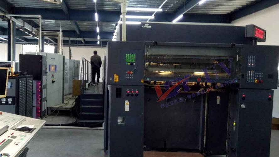 700胶印机加装LED UV系统